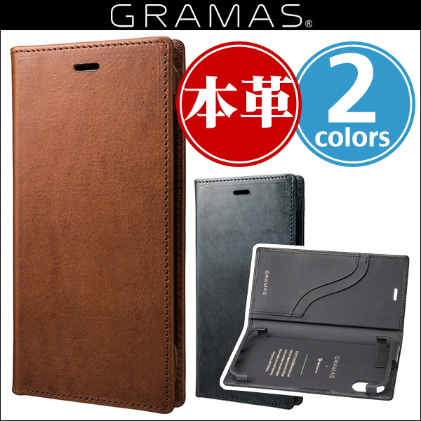 "GRAMAS ""TOIANO"" Full Leather Case GLC-70317 for iPhone X"