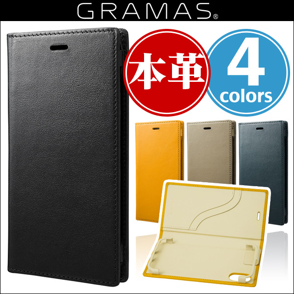 GRAMAS Full Leather Case GLC-70337 for iPhone X