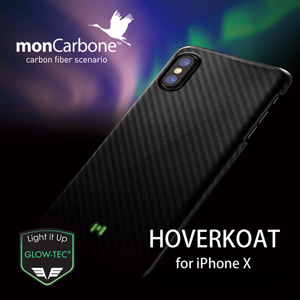 monCarbone HOVERKOAT COLLECTION for iPhone X