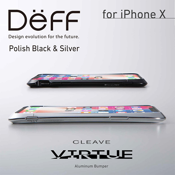 Cleave Aluminum Bumper Virtue for iPhone X