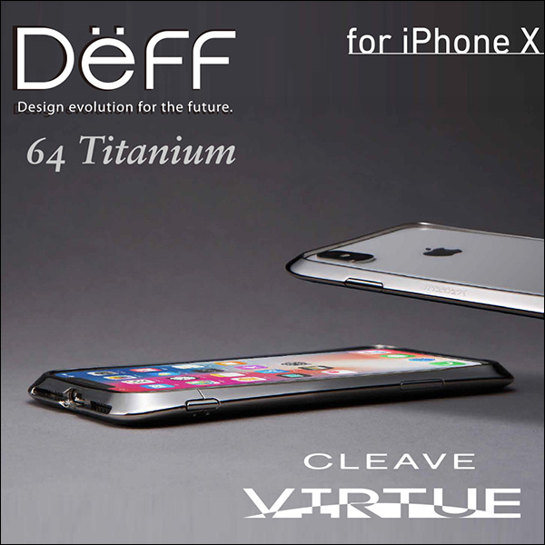 Cleave Titanium Bumper Virtue Premium Edition for iPhone X