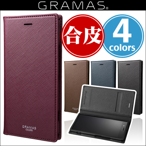"GRAMAS COLORS ""EURO Passione"" Book PU Leather Case for Xperia XZ1 SO-01K / SOV36"