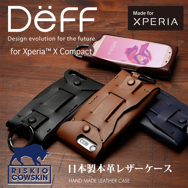 Deff Leather Case RISKIO for Xperia X Compact SO-02J