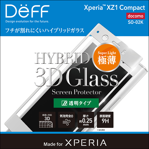 Deff Hybrid 3D Glass Screen Protector 透明タイプ for Xperia XZ1 Compact SO-02K
