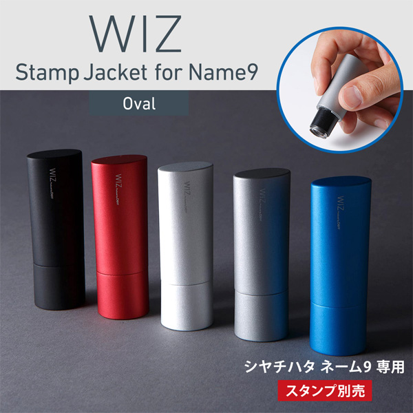 WIZ Aluminum Stamp Jacket for Name9 Oval