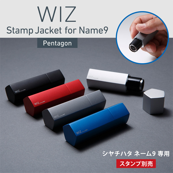 WIZ Aluminum Stamp Jacket for Name9 Pentagon