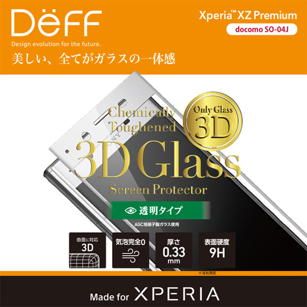 Chemically Toughened 3D Glass Screen Protector for Xperia XZ Premium SO-04J