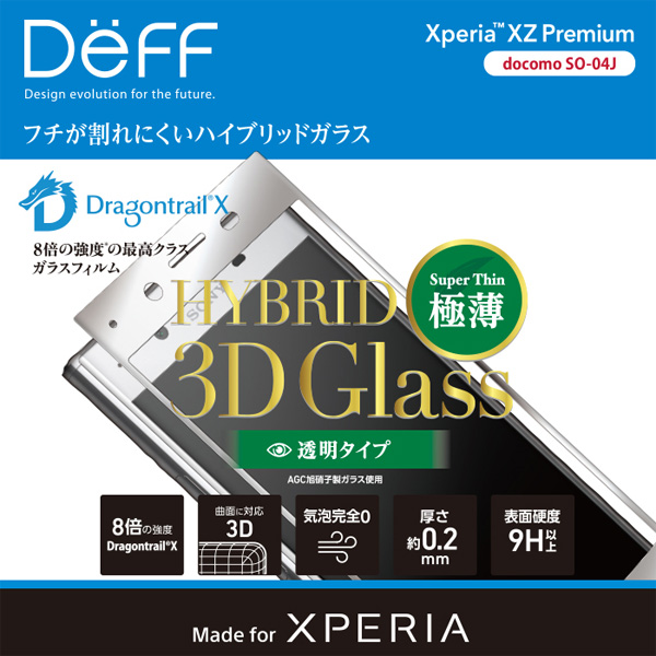 Hybrid 3D Glass Screen Protector Dragontrail X for Xperia XZ Premium SO-04J