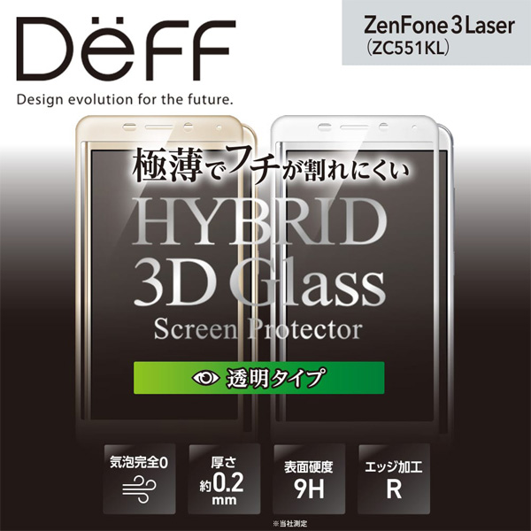 Hybrid 3D Glass Screen Protector for Zenfone 3 Laser (ZC551KL)