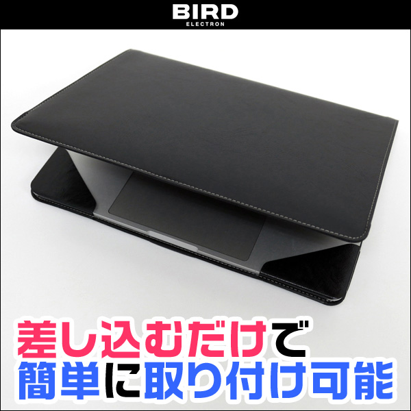 MacBook ジャケット for MacBook Pro 13インチ(Late 2016)