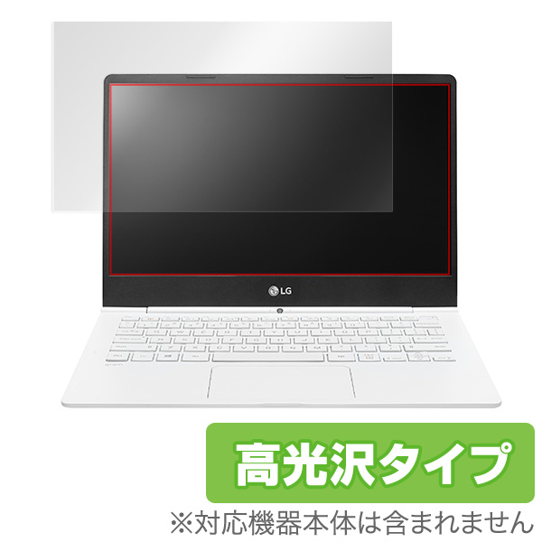 OverLay Brilliant for LG gram 13インチ (13Z970-ER33J)