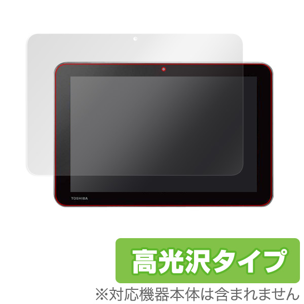 OverLay Brilliant for Android タブレット A204YB