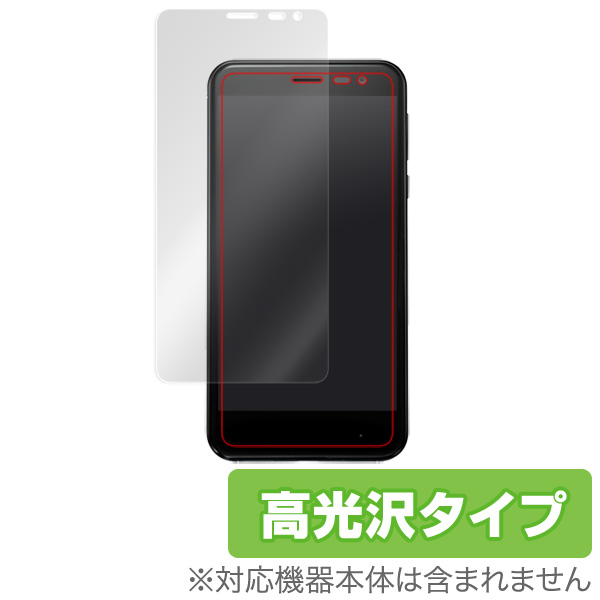 OverLay Brilliant for AQUOS ea 表面用保護シート