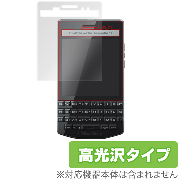 OverLay Brilliant for BlackBerry Porsche Design P'9983 smartphone