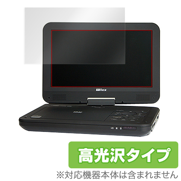 OverLay Brilliant for Wizz ポータブルDVDプレーヤー DV-PW1040 / DV-PW1040P / WDN-102 / DV-PH1030 / DV-PH1033X / WDH-104