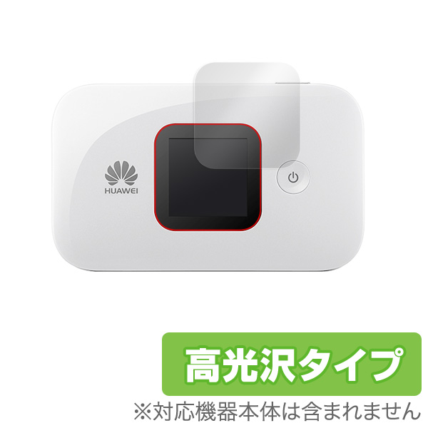 OverLay Brilliant for HUAWEI Mobile WiFi E5577 (2枚組)