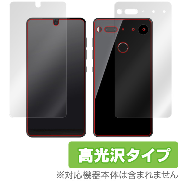 OverLay Brilliant for Essential Phone PH-1『表面・背面セット』