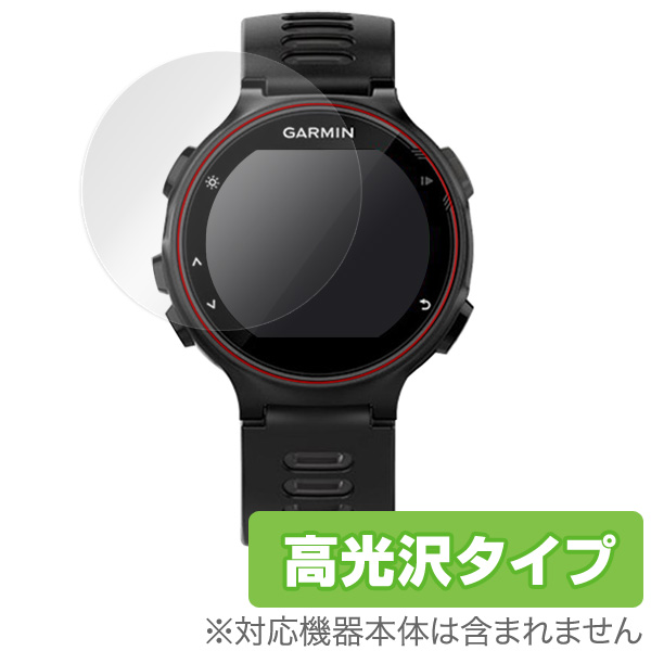 OverLay Brilliant for GARMIN ForeAthlete 735XTJ (2枚組)