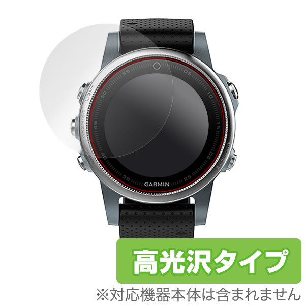 OverLay Brilliant for GARMIN fenix 5S (2枚組)