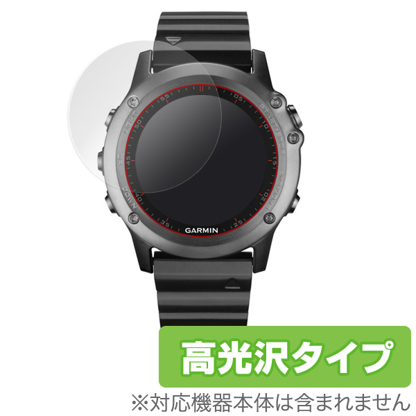 OverLay Brilliant for GARMIN fenix 3J (2枚組)