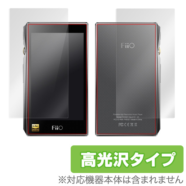OverLay Brilliant for Fiio X5 3rd generation『表面・背面セット』