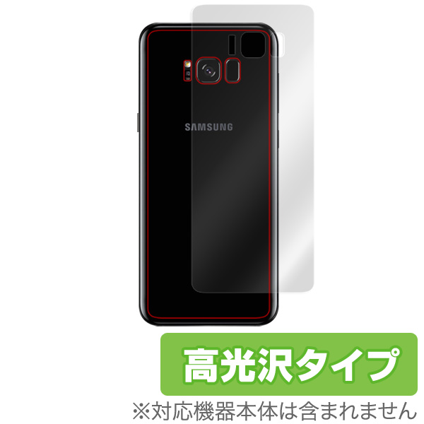 OverLay Brilliant for Galaxy S8+ SC-03J / SCV35 極薄 背面用保護シート