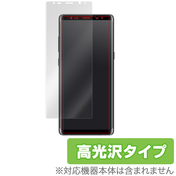 OverLay Brilliant for Galaxy Note 8 SC-01K / SCV37 極薄 表面用保護シート