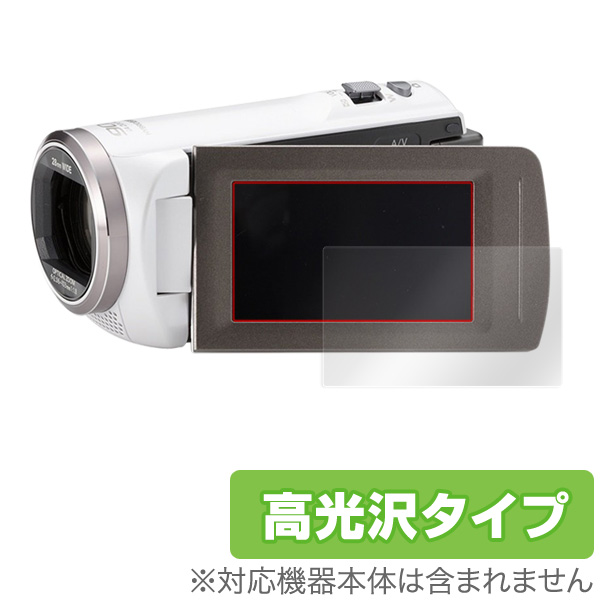OverLay Brilliant for Panasonic デジタルビデオカメラ HC-V360MS / HC-V480MS