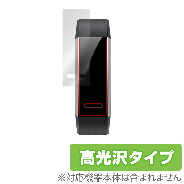 OverLay Brilliant for HUAWEI Band 2 Pro / HUAWEI Band 2 極薄保護シート(2枚組)
