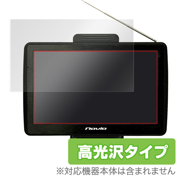OverLay Brilliant for ポータブルナビゲーション KAIHOU Navia TNK-732DT
