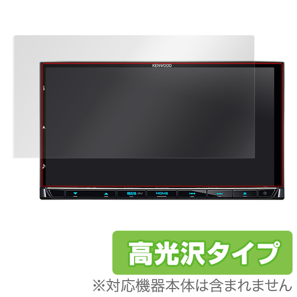 OverLay Brilliant for KENWOOD カーナビゲーション MDV-M705