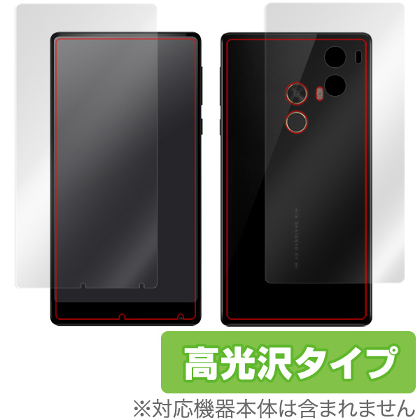 OverLay Brilliant for Xiaomi Mi MIX『表面・背面セット』