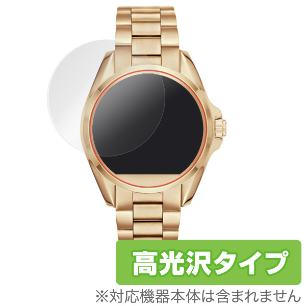 OverLay Brilliant for MICHAEL KORS ACCESS BRADSHAW SMARTWATCH (2枚組)
