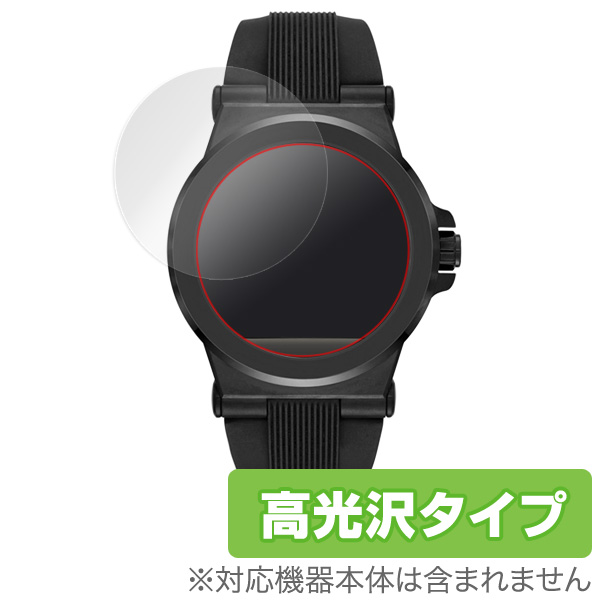 OverLay Brilliant for MICHAEL KORS ACCESS DYLAN SMARTWATCH (2枚組)