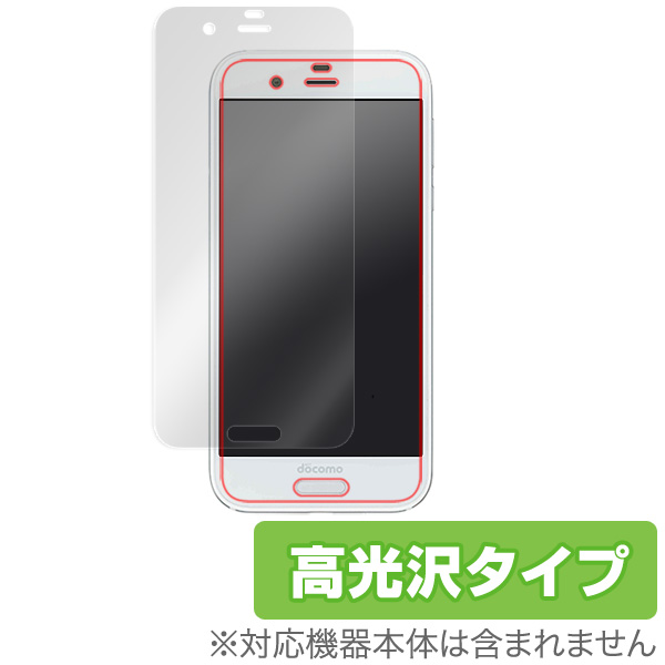 OverLay Brilliant for AQUOS R SH-03J / SHV39 表面用保護シート