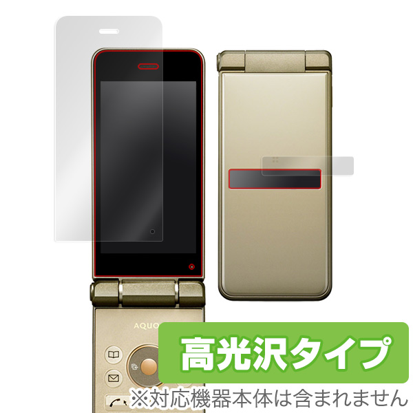 OverLay Brilliant for AQUOS K SHF34 『液晶、背面ディスプレイ用セット』