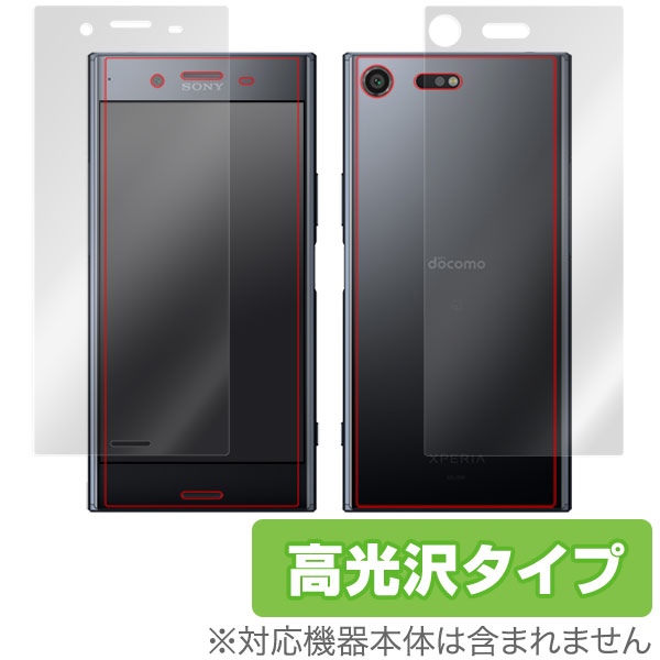 OverLay Brilliant for Xperia XZ Premium SO-04J 『表面・背面セット』