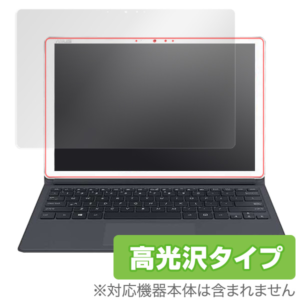 OverLay Brilliant for ASUS TransBook 3 T305CA