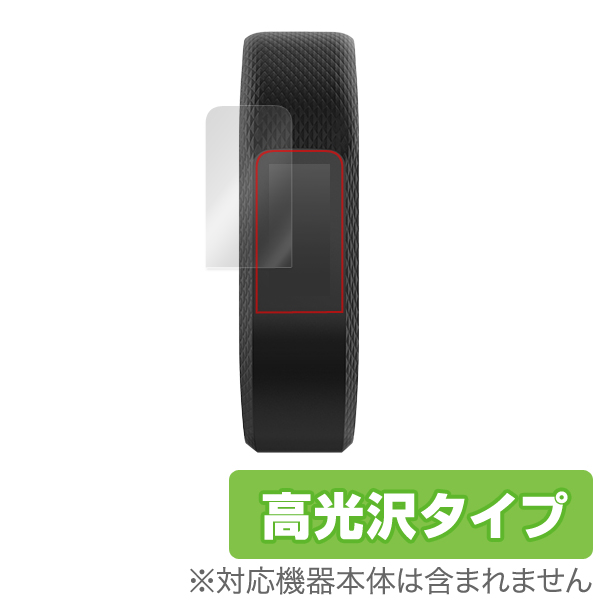 OverLay Brilliant for GARMIN vivosmart 3 (2枚組)