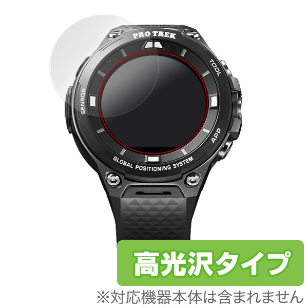 OverLay Brilliant for PRO TREK Smart WSD-F20X / WSD-F20(2枚組)