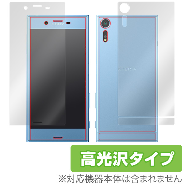 OverLay Brilliant for Xperia XZs SO-03J / SOV35 『表面・背面セット』