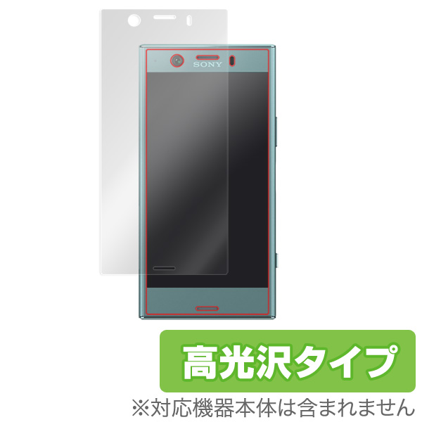 OverLay Brilliant for Xperia XZ1 Compact 表面用保護シート