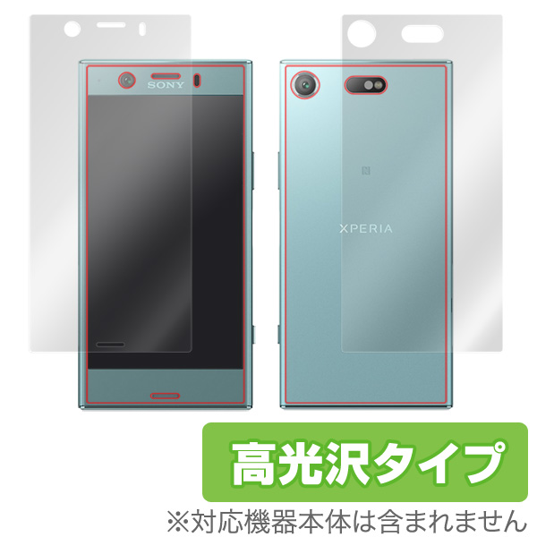 OverLay Brilliant for Xperia XZ1 Compact SO-02K 『表面・背面セット』