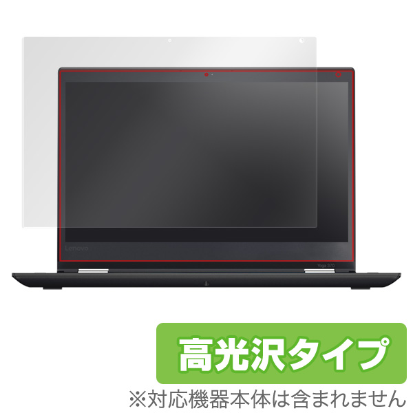 OverLay Brilliant for ThinkPad Yoga 370