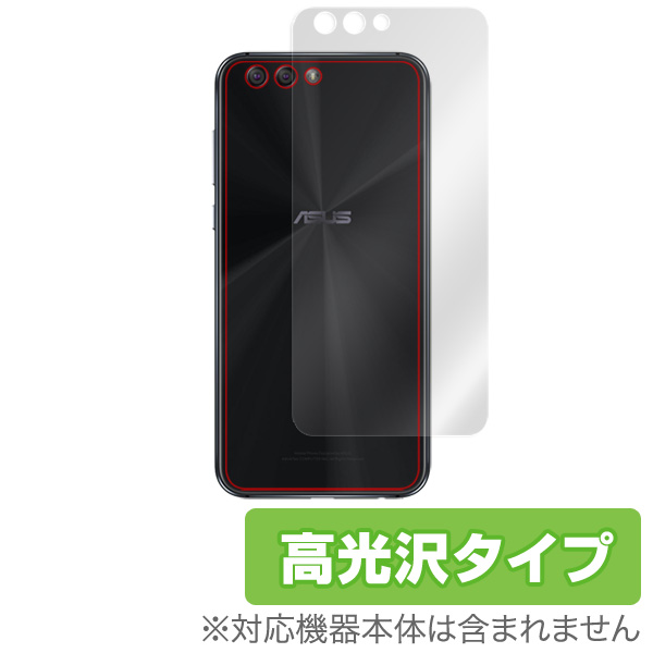 OverLay Brilliant for ASUS ZenFone 4 (ZE554KL) 背面用保護シート