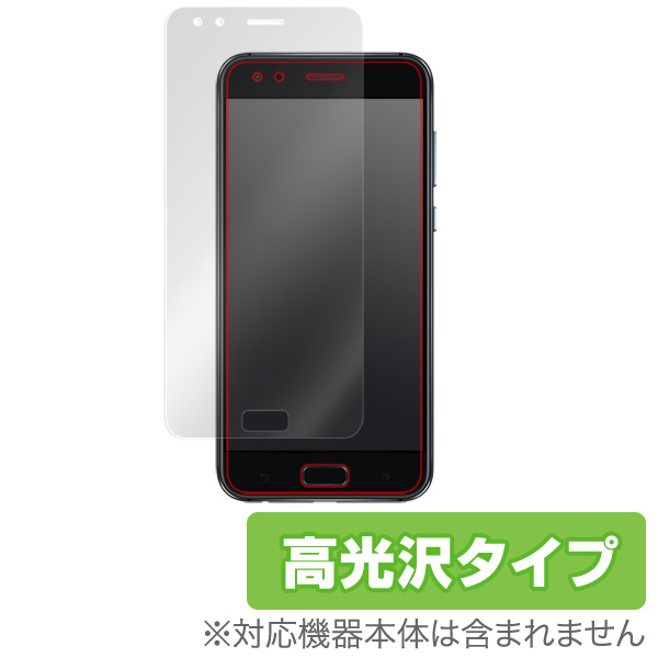 OverLay Brilliant for ASUS ZenFone 4 (ZE554KL) 表面用保護シート