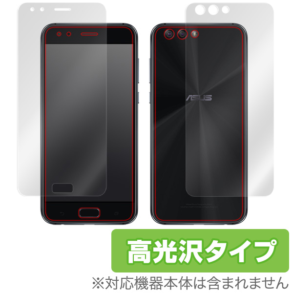 OverLay Brilliant for ASUS ZenFone 4 (ZE554KL)『表面・背面セット』