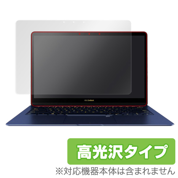 OverLay Brilliant for ASUS ZenBook 3 Deluxe