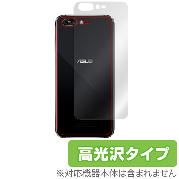 OverLay Brilliant for ASUS Zenfone 4 Pro (ZS551KL) 極薄 背面用保護シート