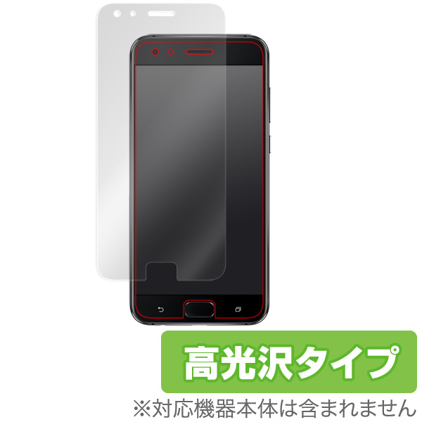OverLay Brilliant for ASUS Zenfone 4 Pro (ZS551KL) 極薄 表面用保護シート